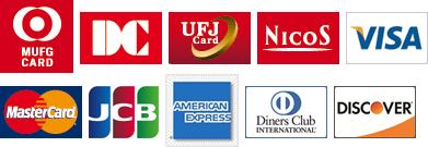 VISA,master,UFJカード,ニコスカード,DCカード,JCB、アメックス,ダイナースクラブカード,ディスカバーカード